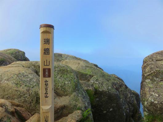 日本百名山でもあり、山梨百名山でも瑞牆山の標高は2,230.2m