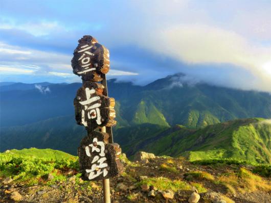 上河内岳最高の景色