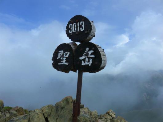 南アルプスの最南端の3,000m峰である聖岳(標高3,013m)