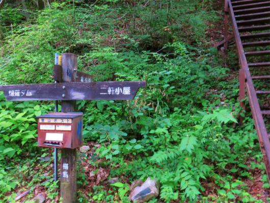 赤石小屋・赤石岳の登山口
