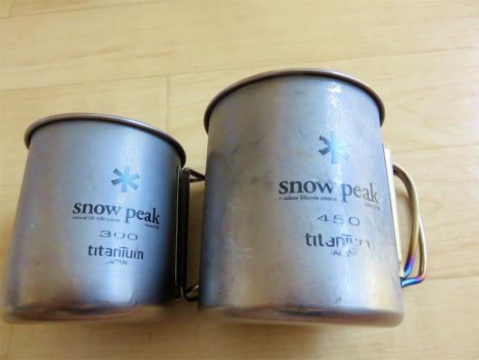 スノーピーク(snow peak)シングルチタンマグを愛用中