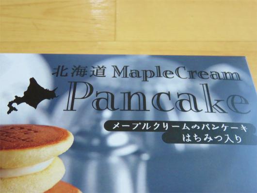 メープルクリームのパンケーキ