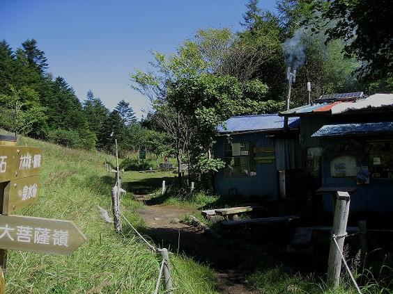 丸川峠と丸川山荘