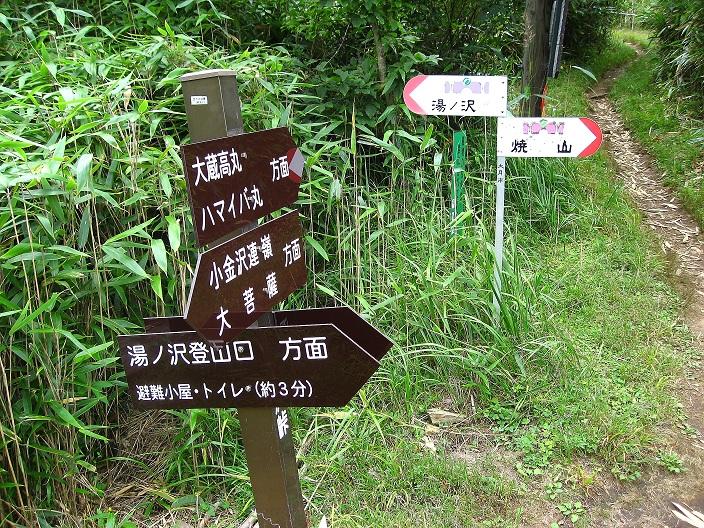 湯ノ沢峠避難小屋は2、3分の道のり