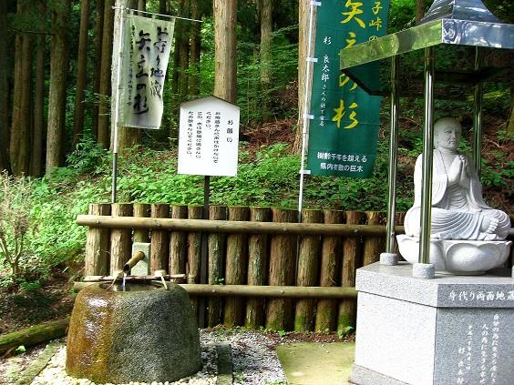 矢立の杉の入口にある水場