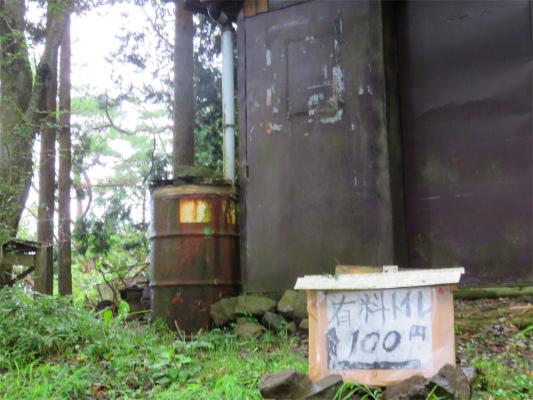 駒止茶屋のトイレ