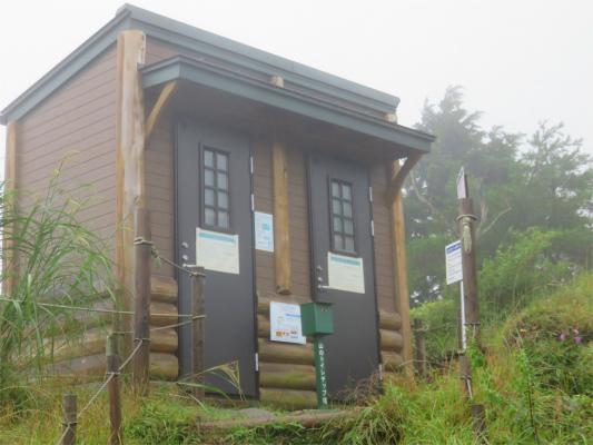 花立山荘トイレ