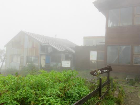 不動の清水塔ノ岳のトイレ