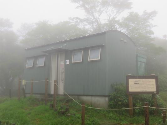 やま山荘の隣にあるバイオトイレ
