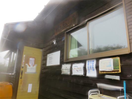 蛭ヶ岳山荘の正面