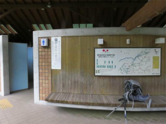 神ノ川ヒュッテ県営のトイレアップ