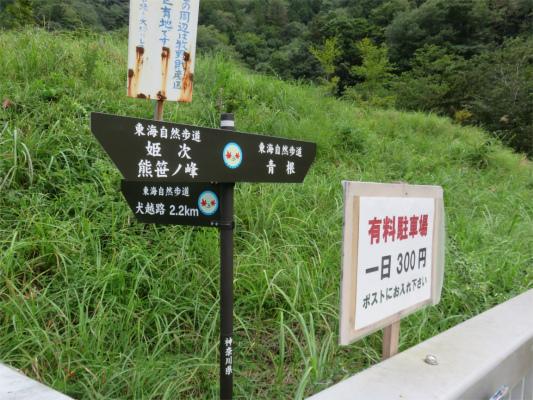神ノ川ヒュッテから犬越路避難小屋