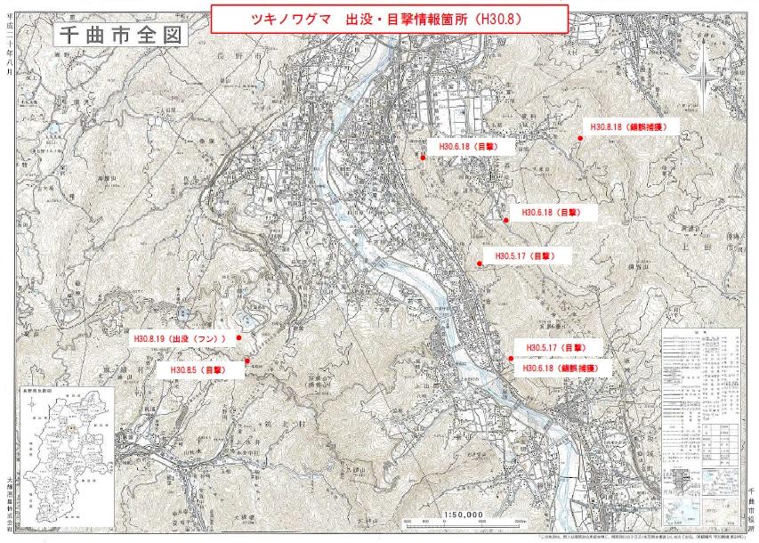 長野県千曲市のツキノワグマ出没情報