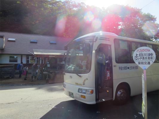 上日川峠バス停