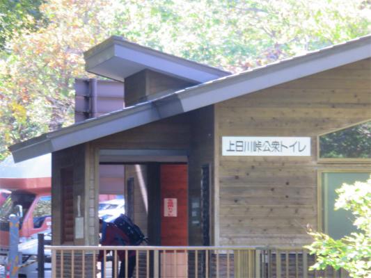 上日川峠公衆トイレ
