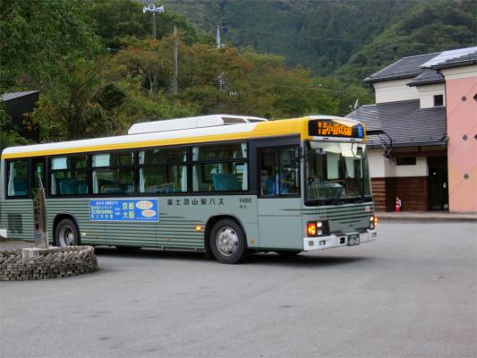 JR上野原駅バス