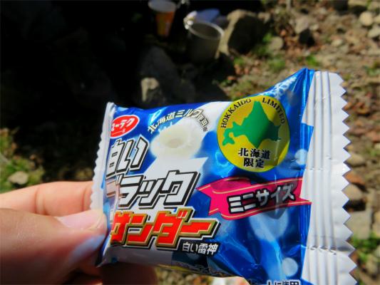 北海道土産で頂いた、白いブラックサンダー