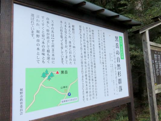 山神社の駐車場