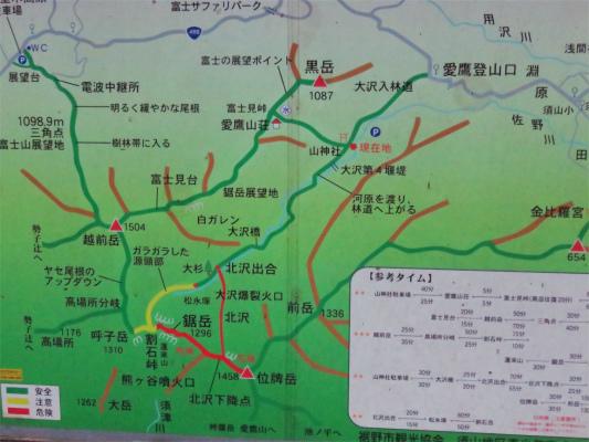 愛鷹山周辺の登山コース