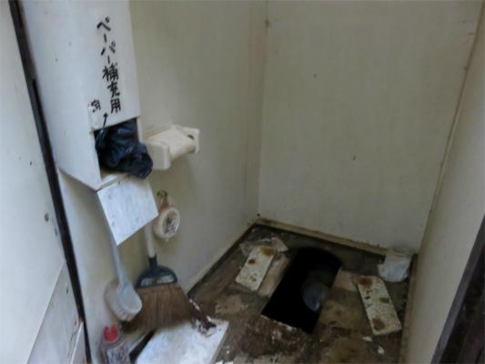 愛鷹山荘トイレ