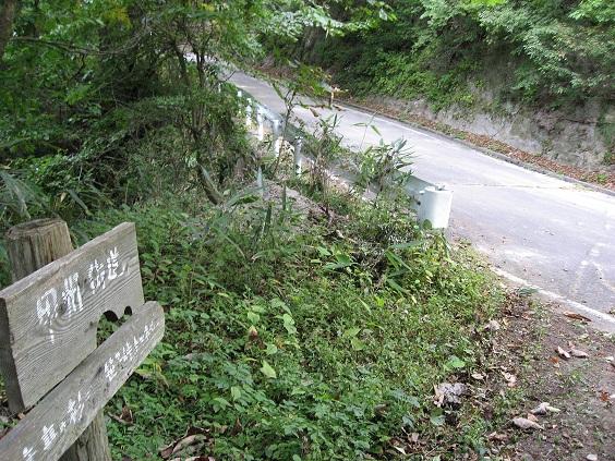 笹子峠まで舗装路歩き