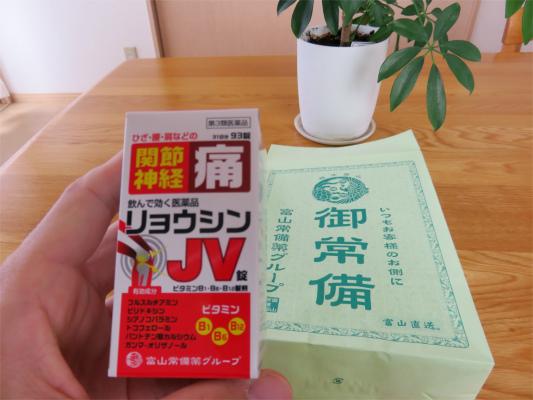 リョウシンJV錠
