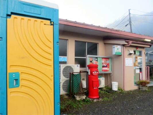 西原原郵便局トイレ