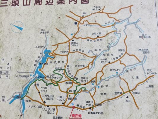 三頭山周辺の地図