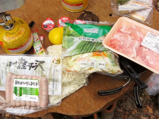 夕飯の準備