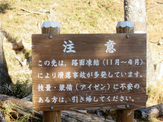 大ダワから三峯神社方面