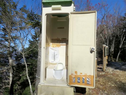 白岩小屋のトイレ