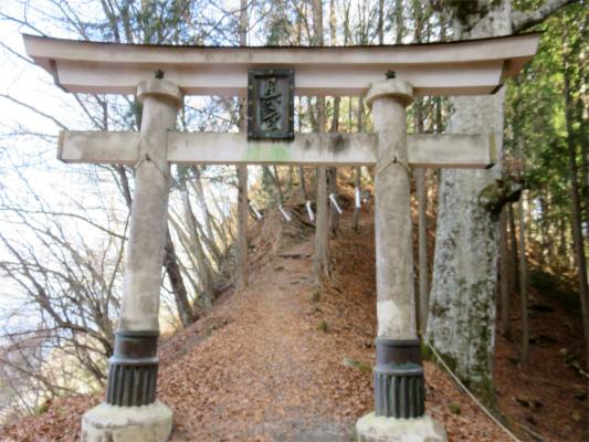 三峯神社奥宮(妙法ヶ岳鳥居
