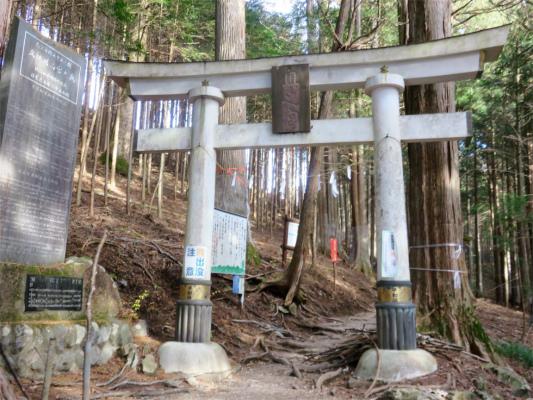 雲取山・霧藻ヶ峰・三峯神社奥宮(妙法ヶ岳)の入口にある鳥居