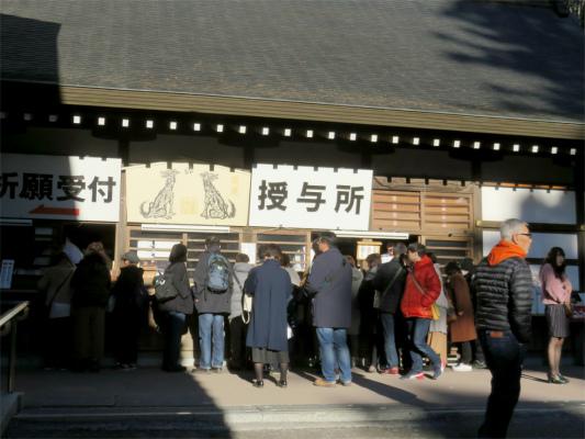 三峯神社の社務所