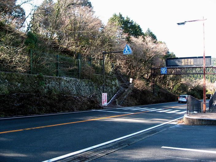 箱根外輪山の縦走路入口