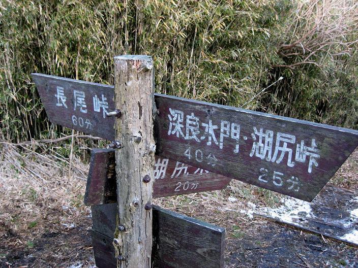 箱根芦ノ湖展望公園水門