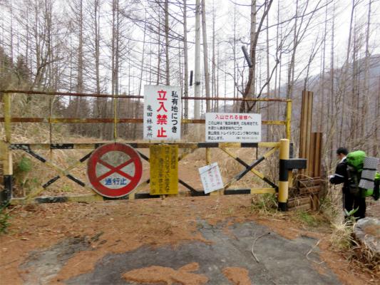 亀田林業所ゲート