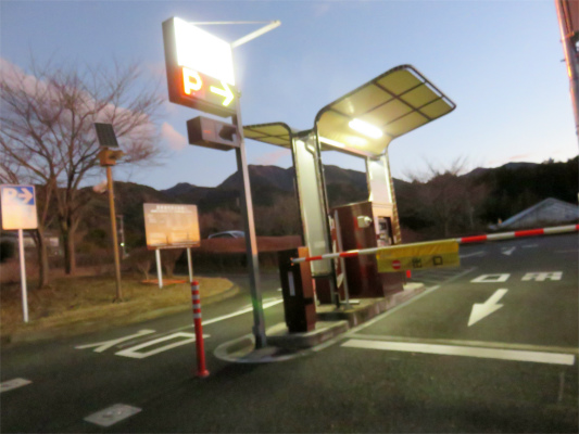 戸川公園の駐車場