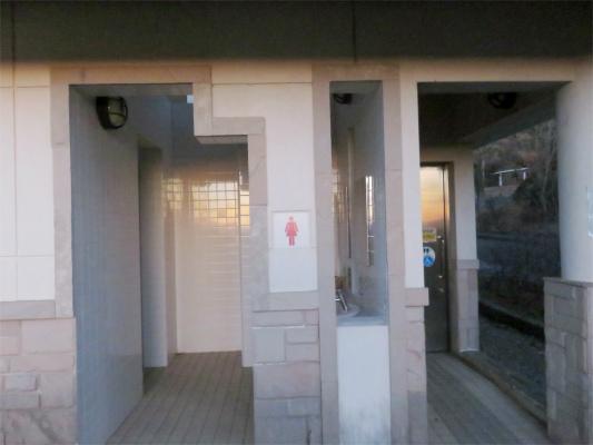 秦野戸川公園公衆トイレ