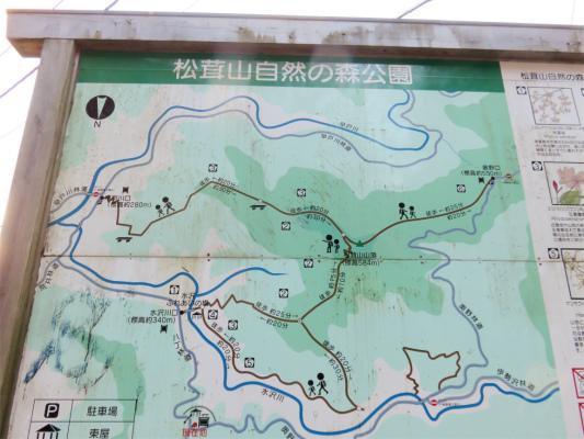 松茸山ハイキングコース
