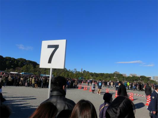 7番の列で待つ