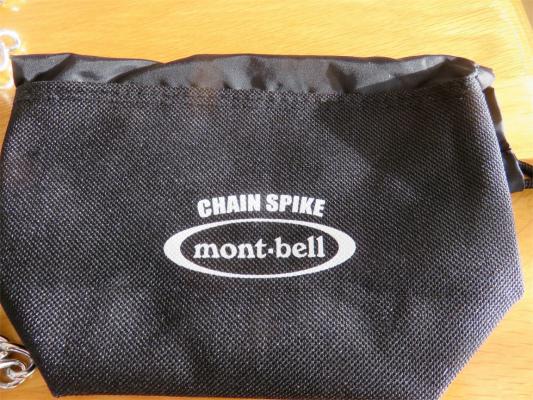 モンベルのチェースパイク専用の収納袋
