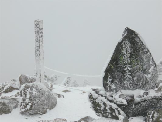 北横岳の北峰