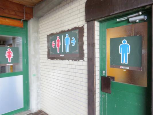 北八ヶ岳ロープウェイのトイレ