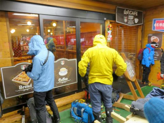 飲食店北八ヶ岳ロープウェイの山頂駅