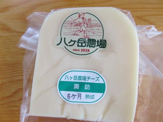 八ヶ岳農場チーズ