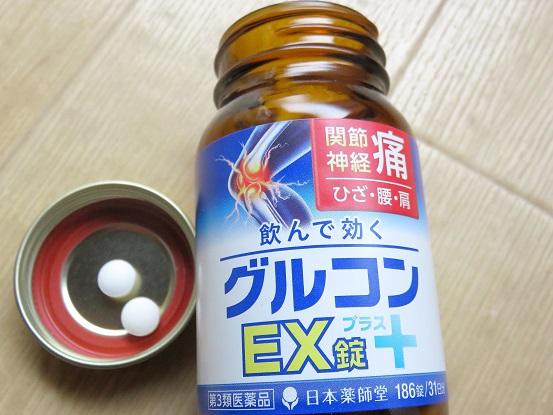 グルコンEX錠プラス(日本薬師堂)