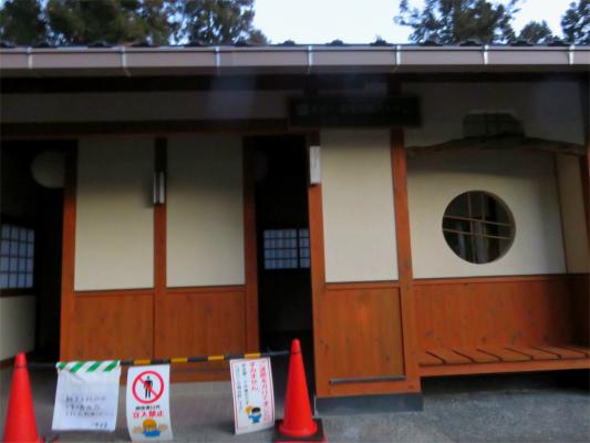 槐木公衆トイレ