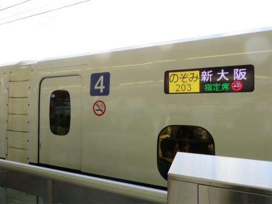 新大阪までのぞみで行って電車に乗り換え神戸三ノ宮へ