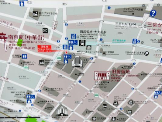 、神戸外国人旧居留地周辺の地図